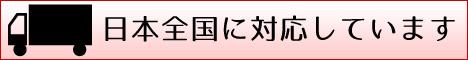 bnr_zenkoku
